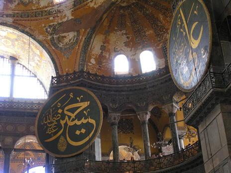 Istanbul 2012-2013 Hotel BW Eresin Taxim 4*